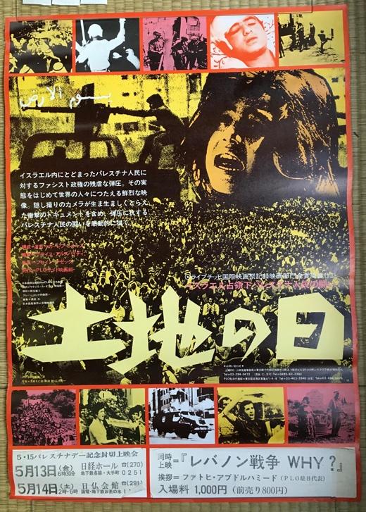 """<a href=""""/artist/ryuichi-hirokawa"""">Ryuichi Hirokawa</a>"""