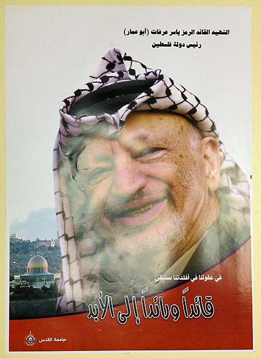 "<a href=""/artist/research-in-progress"">Research in Progress </a> - <a href=""/nationalityposter/palestine"">Palestine</a> - 2004 - GAZA"