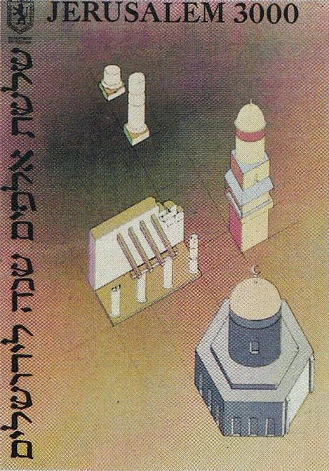 """<a href=""""/artist/lee-yan-yan"""">Lee Yan Yan</a> - <a href=""""/nationalityposter/canada"""">Canada</a> - 1989 - GAZA"""