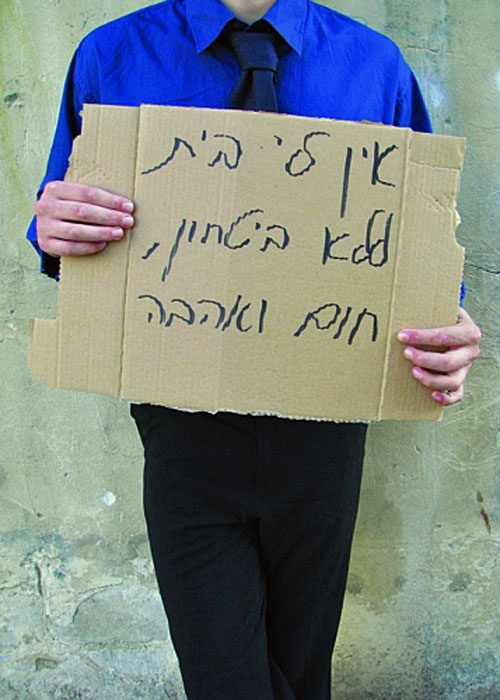 "<a href=""/artist/liron-alufi"">Liron   Alufi  </a>"