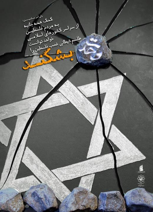 "<a href=""/artist/mohammad-lotfi"">Mohammad Lotfi</a>"