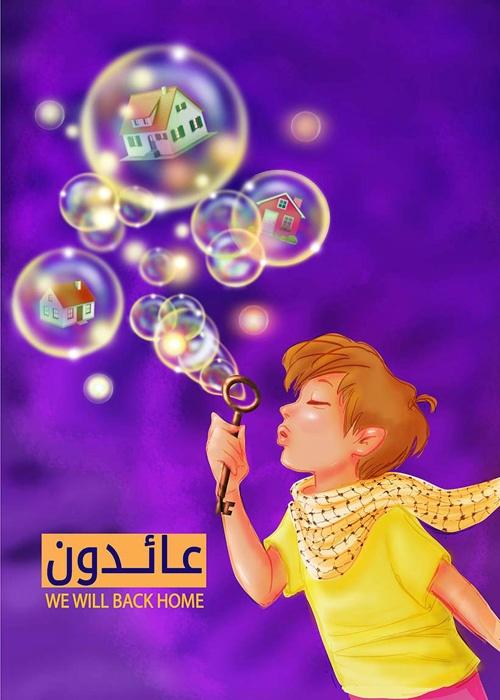 "<a href=""/artist/maryam-dabagh-zadeh"">Maryam Dabagh Zadeh</a>"