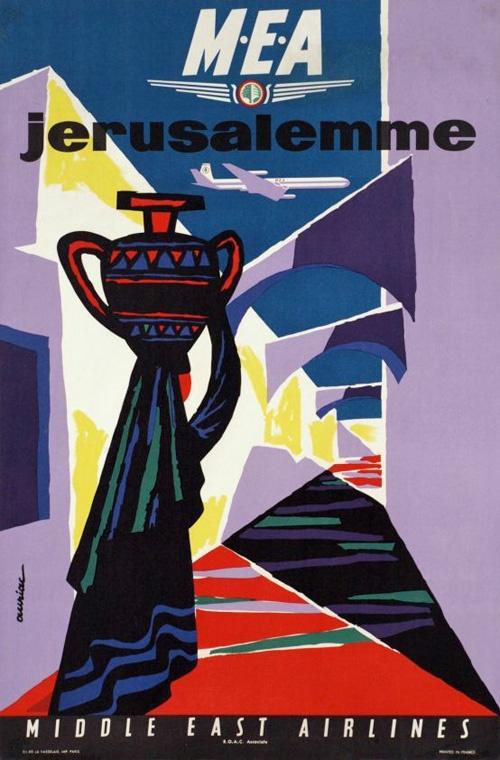 """<a href=""""/artist/jacques-auriac"""">Jacques Auriac</a> -  1975 - GAZA"""