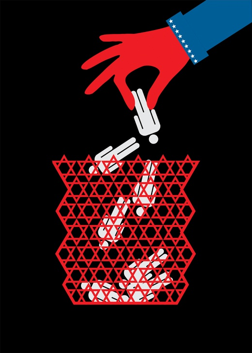 "<a href=""/artist/meysam-rajabzadeh"">Meysam Rajabzadeh</a>"