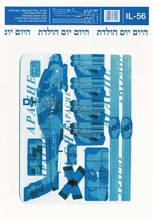 """<a href=""""/artist/dekel-bobrov"""">Dekel Bobrov</a>, <a href=""""/artist/michal-shapira"""">Michal Shapira</a>"""