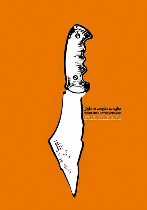"""<a href=""""/artist/mitra-derakhshandeh"""">Mitra Derakhshandeh</a>"""