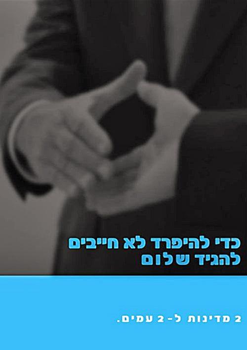 """<a href=""""/artist/hadar-buganim"""">Hadar  Buganim</a>"""