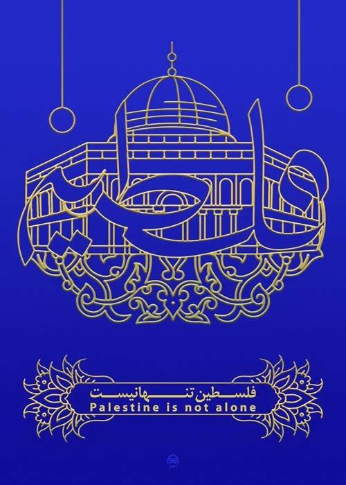 """<a href=""""/artist/mohammad-ahvaz"""">Mohammad Ahvaz</a>"""