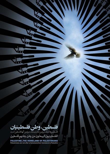 "<a href=""/artist/mohammad-ali-halimi"">Mohammad Ali Halimi</a>"