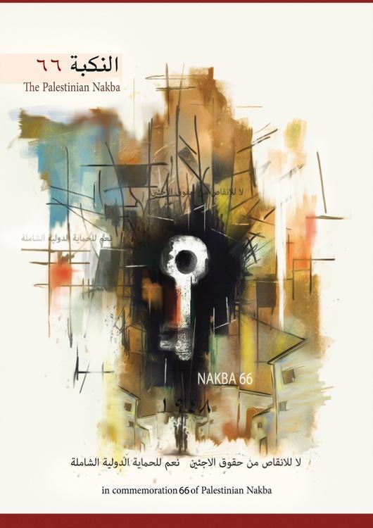 """<a href=""""/artist/mohammad-adel-dawwod"""">Mohammad Adel Dawwod</a>"""
