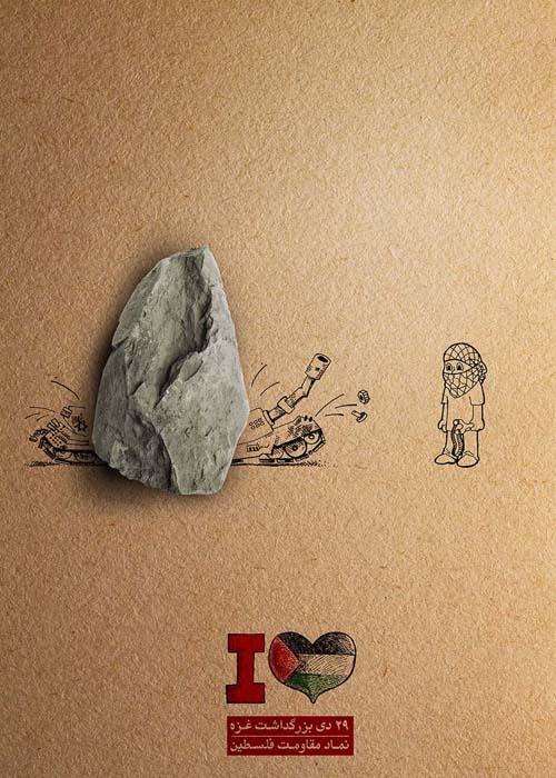 "<a href=""/artist/mohammad-reza-chitsaz"">Mohammad Reza Chitsaz</a>"