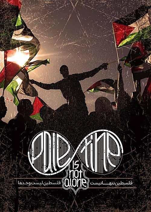 "<a href=""/artist/mohammad-reza-mahdiani"">Mohammad Reza Mahdiani</a>"