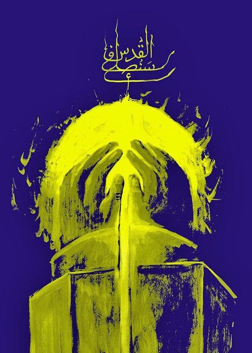 "<a href=""/artist/mohsen-asadi"">Mohsen Asadi</a>"