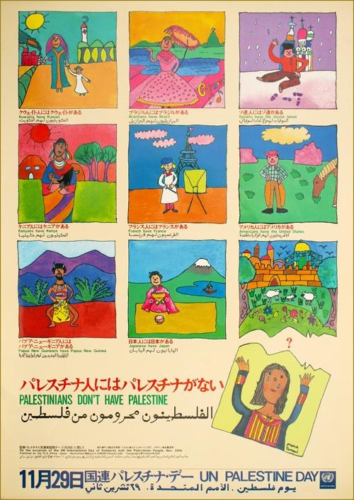 "<a href=""/artist/mona-tamari"">Mona Tamari</a>"
