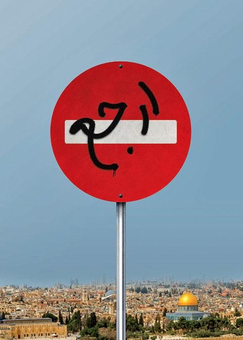 "<a href=""/artist/mostafa-naderipoor"">Mostafa Naderipoor</a>"