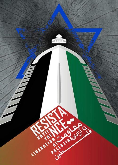 """<a href=""""/artist/mustafa-banej-shafie"""">Mustafa Banej Shafie</a>"""