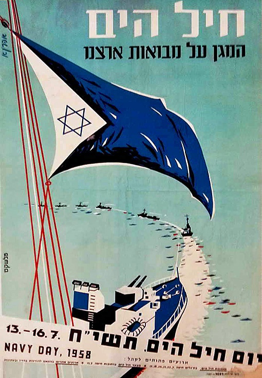 "<a href=""/artist/aharon-abadi"">Aharon Abadi</a>"