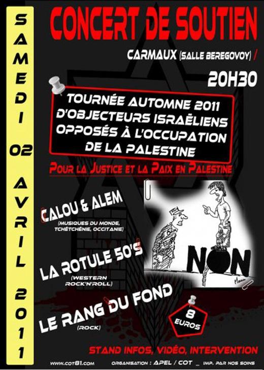 "<a href=""/artist/manu-france"">Manu (France)</a>"