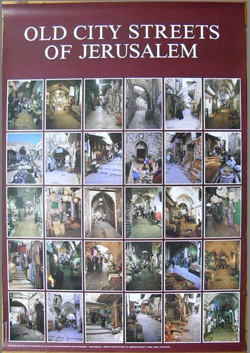 """<a href=""""/artist/garo-nalbadian"""">Garo  Nalbadian</a> - <a href=""""/nationalityposter/palestine"""">Palestine</a> - 1997 - GAZA"""