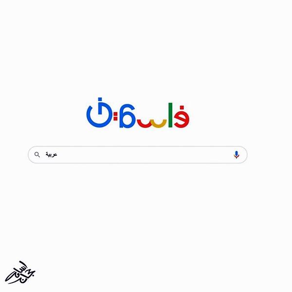 """<a href=""""/artist/osama-hajjaj"""">Osama Hajjaj</a>"""