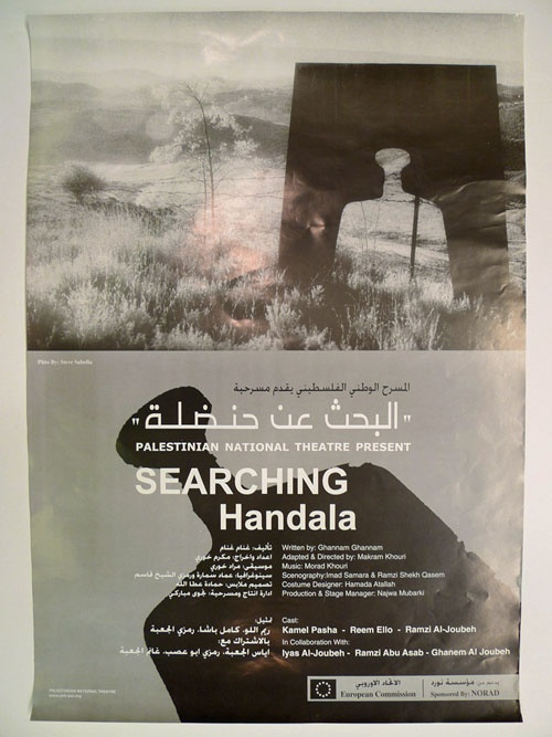 "<a href=""/artist/steve-sabella"">Steve Sabella</a>"