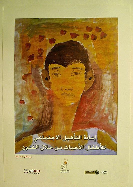 """<a href=""""/artist/waleed-shihab"""">Waleed Shihab</a>"""