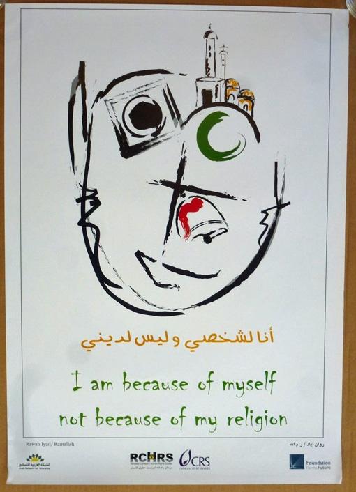 """<a href=""""/artist/rawan-iyad"""">Rawan Iyad</a>"""