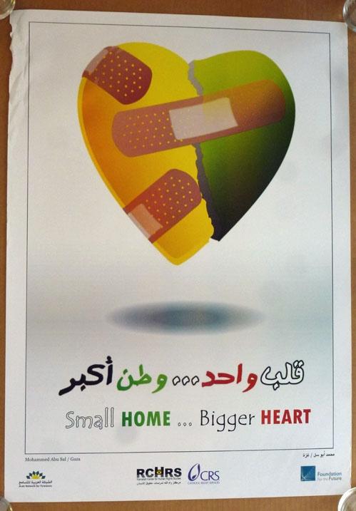 """<a href=""""/artist/mohammed-abu-sal"""">Mohammed Abu Sal</a>"""
