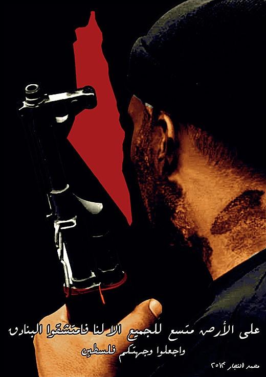 "<a href=""/artist/mohammad-al-najjar"">Mohammad Al Najjar</a>"