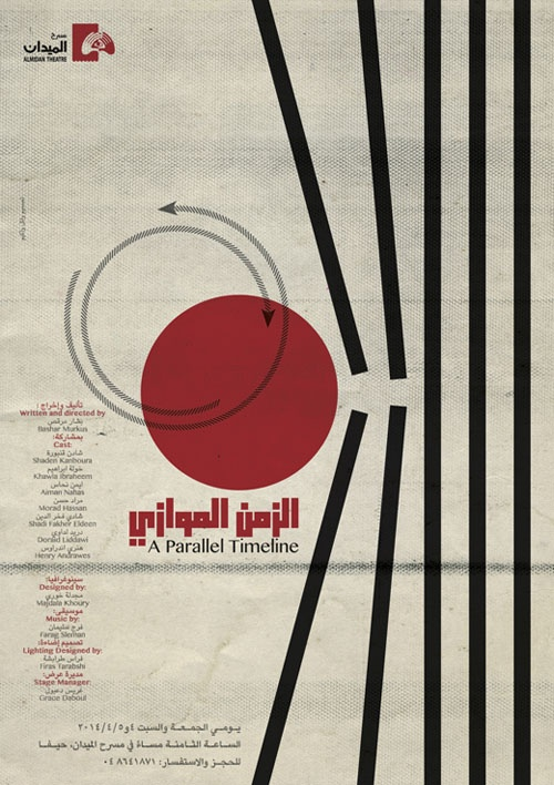 "<a href=""/artist/wael-wakeem"">Wael Wakeem</a>"