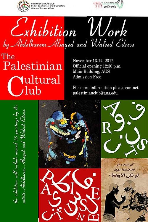 """<a href=""""/artist/abdelkarem-al-sayed"""">Abdelkarem Al Sayed</a>, <a href=""""/artist/waleed-idrees"""">Waleed  Idrees</a>"""