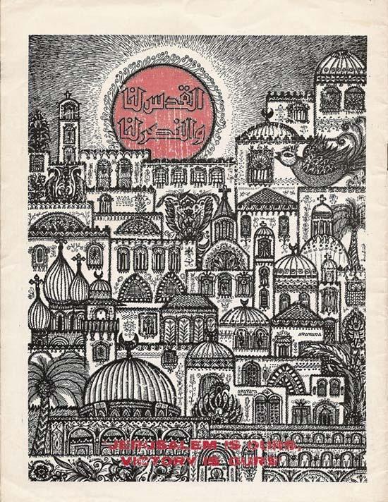 """<a href=""""/artist/burhan-karkoutly"""">Burhan Karkoutly</a>"""