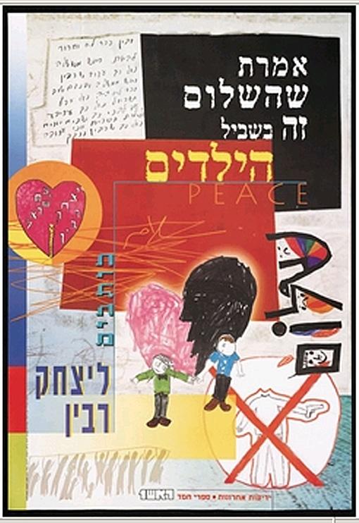 "<a href=""/artist/joseph-jibri"">Joseph Jibri</a>"