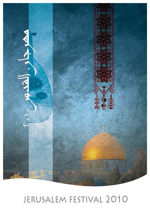 """<a href=""""/artist/rami-abbas"""">Rami  Abbas</a> - <a href=""""/nationalityposter/palestine"""">Palestine</a> - 2010 - GAZA"""