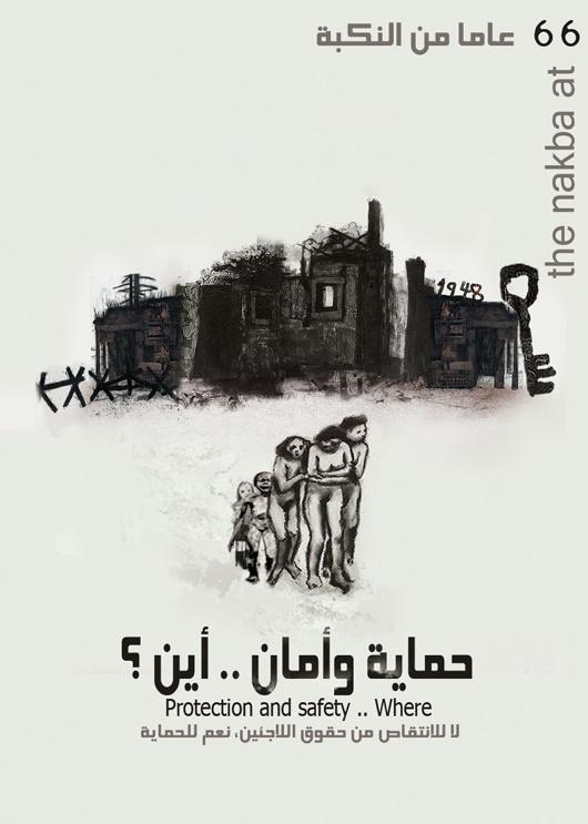 "<a href=""/artist/rania-juaidi"">Rania Juaidi</a>"