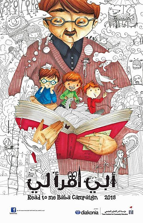 """<a href=""""/artist/yara-bamieh"""">Yara Bamieh</a>"""