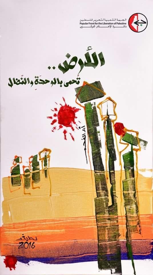 "<a href=""/artist/latifa-yousef"">Latifa Yousef</a>"