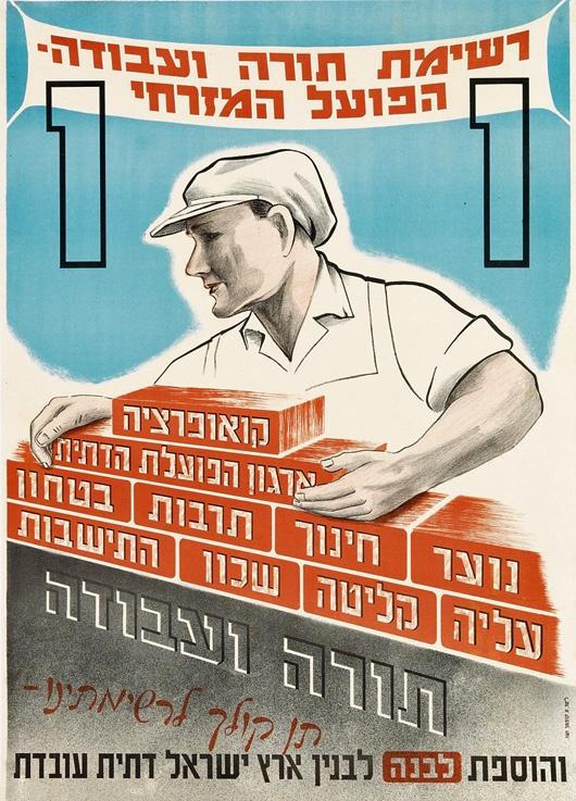 "<a href=""/artist/shlomo-ben-david"">Shlomo Ben-David</a>"
