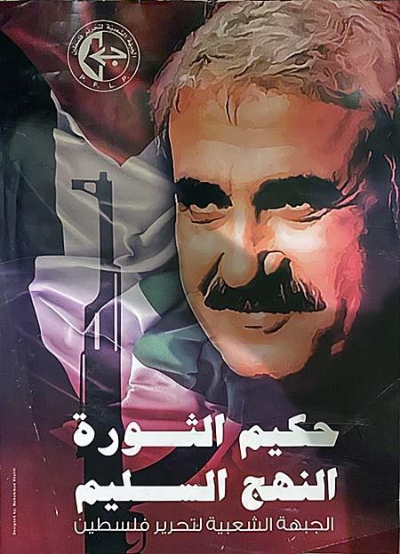 "<a href=""/artist/mohammad-khalil"">Mohammad Khalil</a>"
