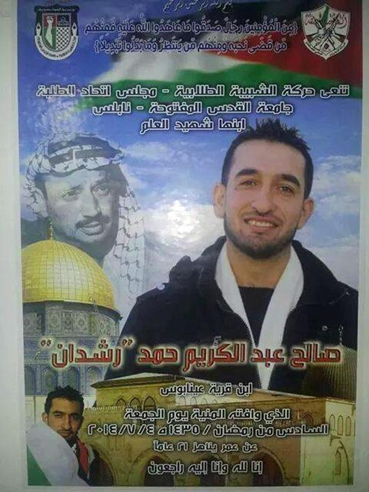 "<a href=""/artist/research-in-progress"">Research in Progress </a> - <a href=""/nationalityposter/palestine"">Palestine</a> - 2014 - GAZA"