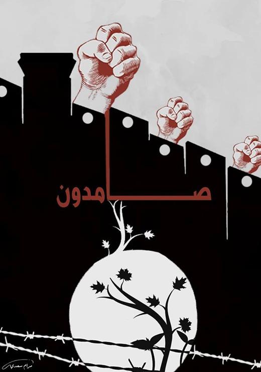 """<a href=""""/artist/maram-saadi"""">Maram Saadi</a>"""