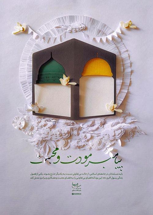 """<a href=""""/artist/sedigheh-ahmadi"""">Sedigheh Ahmadi</a>"""