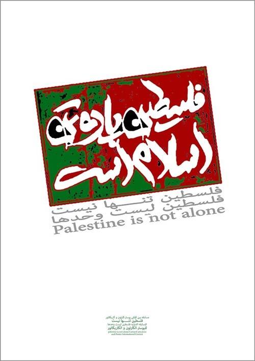 """<a href=""""/artist/seyed-hosein-jafarnejad"""">Seyed Hosein Jafarnejad</a>"""