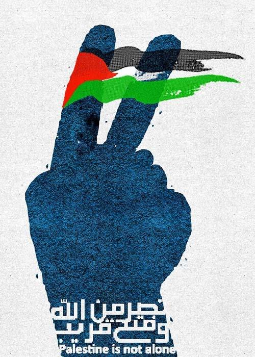 """<a href=""""/artist/seyyed-mehdi-mousavi"""">Seyyed Mehdi Mousavi</a>"""
