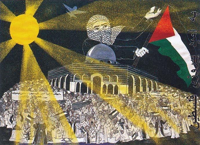 """<a href=""""/artist/mahasa-sananazad"""">Mahasa Sananazad</a> -  2002 - GAZA"""