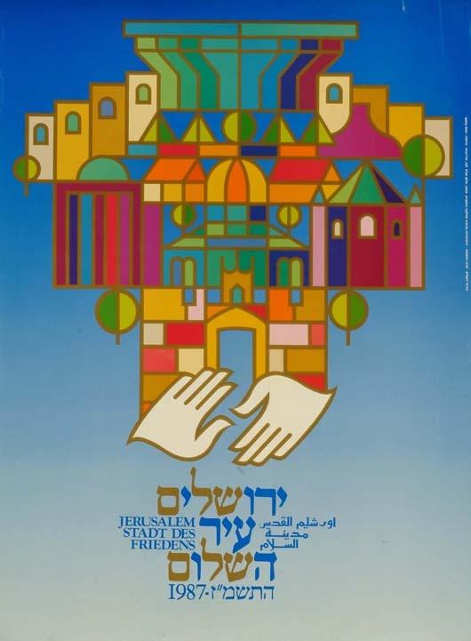 "<a href=""/artist/gideon-sagi"">Gideon Sagi</a> -  1987 - GAZA"