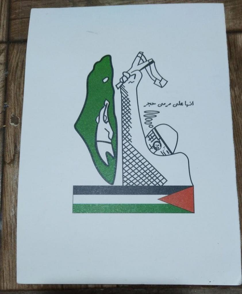"""<a href=""""/artist/laith-asaad"""">Laith Asaad</a>"""