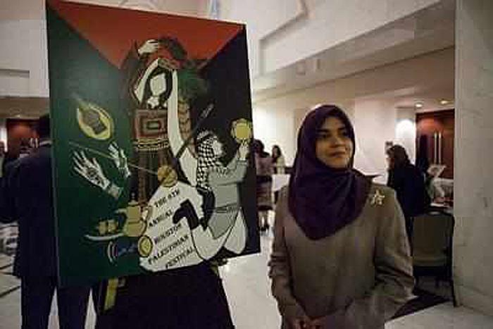 "<a href=""/artist/wafa-sultana"">Wafa Sultana</a>"