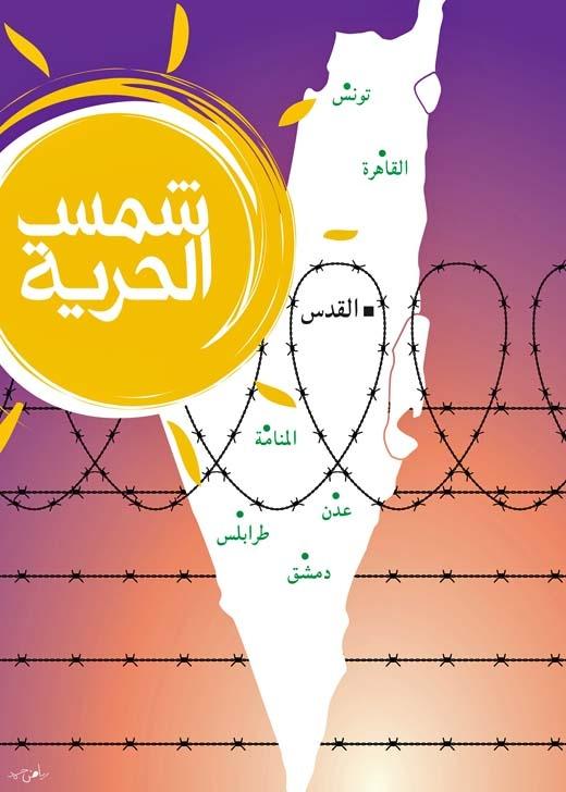 """<a href=""""/artist/riyad-hamad"""">Riyad Hamad</a>"""
