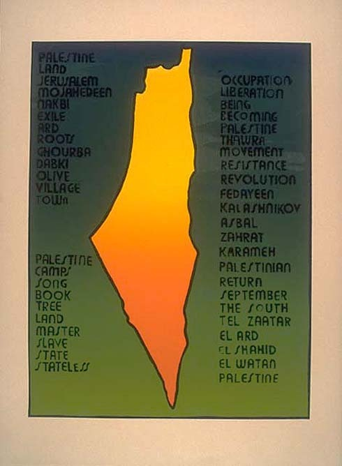 """<a href=""""/artist/suzanne"""">Suzanne </a> - <a href=""""/nationalityposter/united-states-of-america"""">United States of America</a> - 1982 - GAZA"""